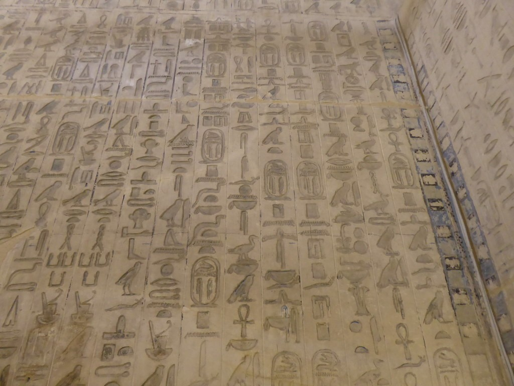 Pyramid of Unas- the first pyramid texts