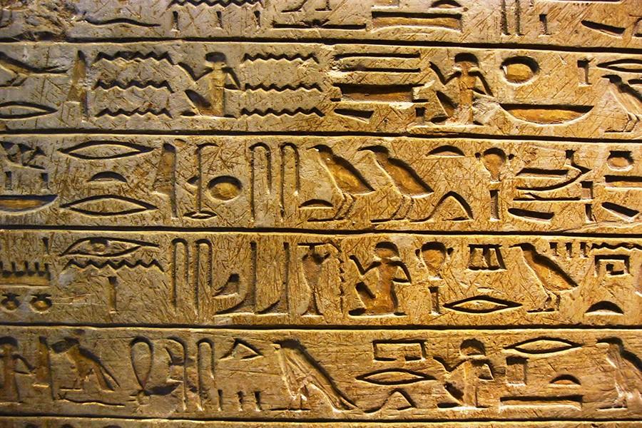 luxor, Egypt Luxury Holidays