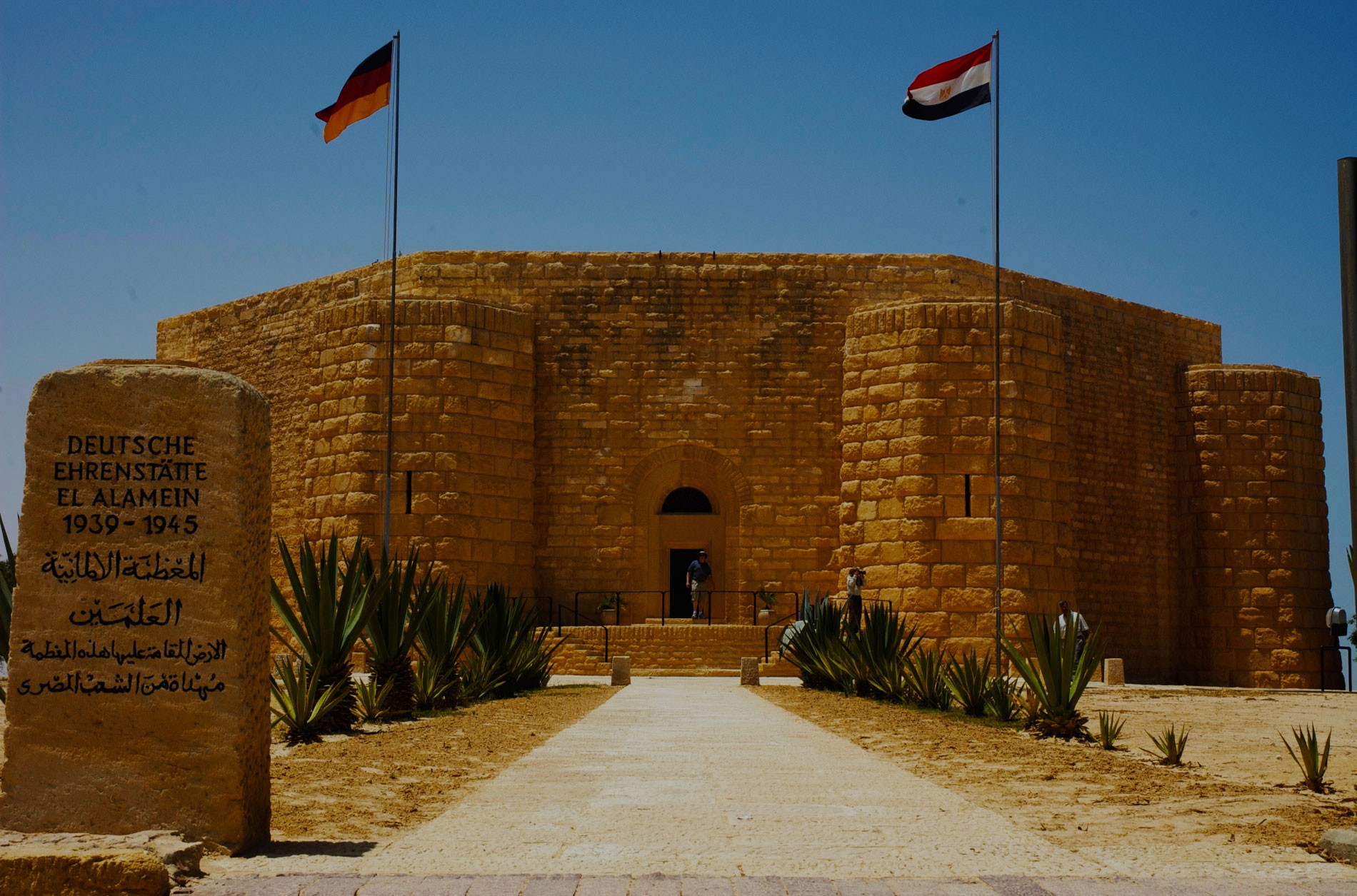 El Alamein Day Tour From Alexandria