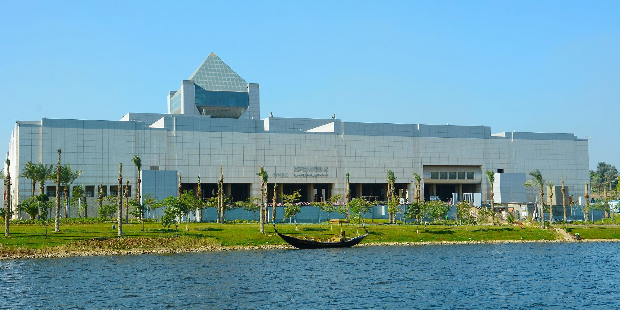 Half day tour to the National Museum of Egyptian Civilization