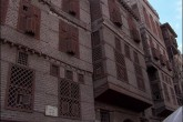 Arab Killy House