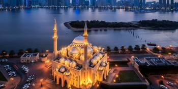 Al Sharjah City Tour