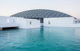 Abu Dhabi With Louver Museum, Shore Excursions