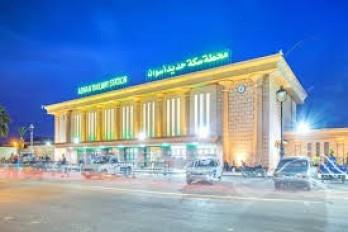 Aswan Train Station Departure Transfer
