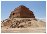 Egypt Undiscovered